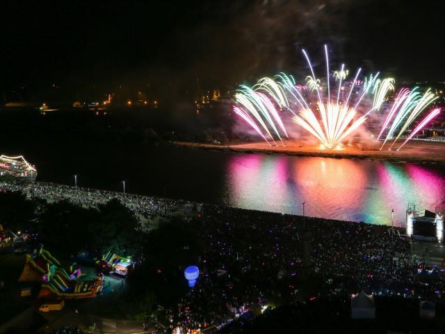 IX Międzynarodowy festiwal Sztucznych Ogni PYROMAGIC 2016