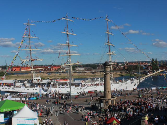Dni Morza Sail Szczecin 2014